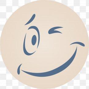 Beige Cartoon Smiley Face - Smiley Cartoon Clip Art PNG