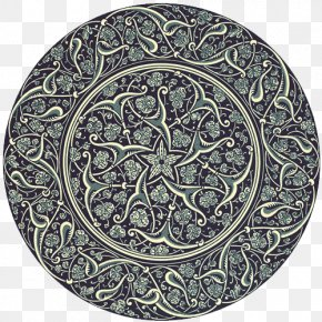 Taobao,Lynx,design,Korean Pattern,Shading,Pattern,Simple,Geometry Background - Isfahan THE HAND OF POETRY:FIVE MYSTIC POETS OF PERSIA. Porcelain Plate Sufism PNG