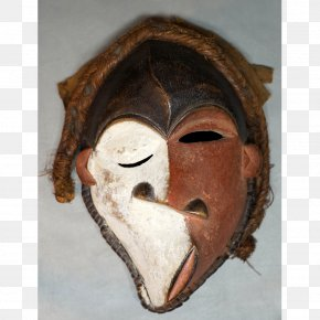 Mask - N'tomo Mask Pende People Face Episode 83 PNG