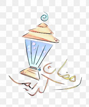 Cone Zakat Alfitr - Islamic Background Design PNG