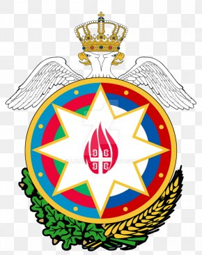 Coat Of Arms Of Serbia - National Emblem Of Azerbaijan Coat Of Arms Flag Of Azerbaijan PNG
