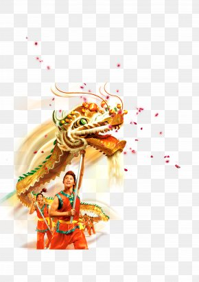 Dragon - Dragon Dance Chinese Dragon Chinese New Year PNG