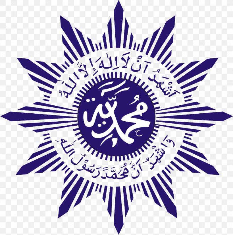 Pimpinan Daerah Muhammadiyah Gunungkidul Logo Png 875x881px Muhammadiyah Aisyiyah Information Logo Logos Download Free