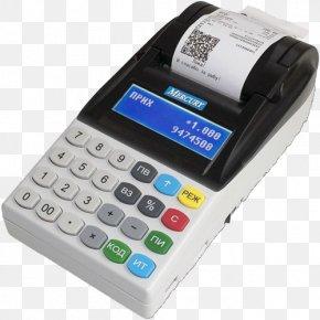 Cash Register - Cash Register Cashier Office Supplies Online And Offline Product Design PNG