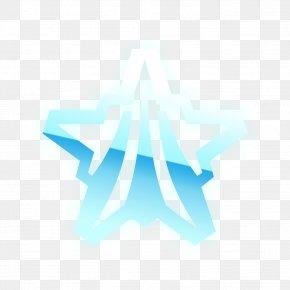 Rocket League - Turquoise Blue Logo Teal PNG