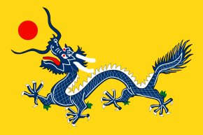 Soldier Kneeling In Prayer - Flag Of China Flag Of The Qing Dynasty PNG