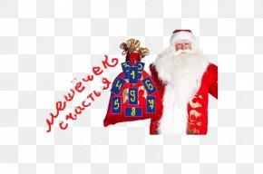 Santa Claus - New Year Santa Claus Clip Art Reindeer Christmas Day PNG
