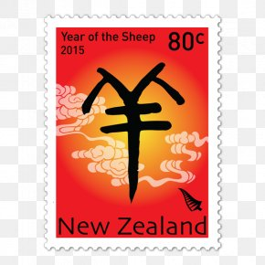 Chinese New Year - Chinese Zodiac Chinese New Year Nouvel An Chinois Ox Postage Stamps PNG