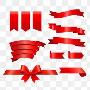 Red Ribbon - Adhesive Tape Ribbon Download PNG