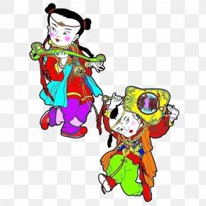 Festive Fuwa Lucky Boy - Blog Ruyi Xuiteu65e5u5fd7 U65b0u6d6au535au5ba2 Fu PNG
