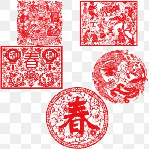 Chinese New Year Paper-cut Vector Simply - Lichun Papercutting Chinese New Year Fu PNG