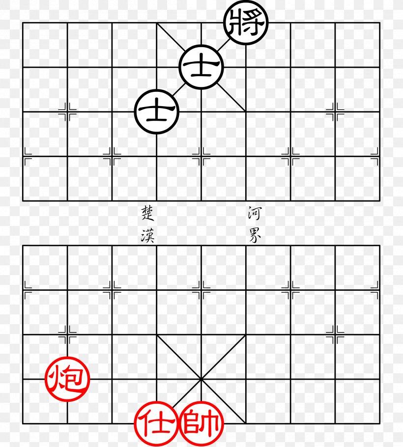 Xiangqi Aeroplane Chess Go Pierre, PNG, 2406x2672px, Xiangqi, Aeroplane Chess, Area, Black And White, Chess Download Free