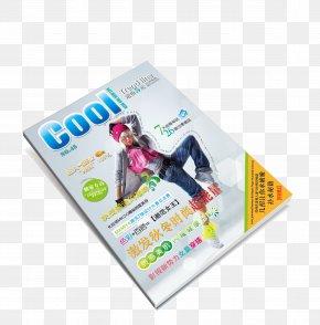 Magazine Cover Design - Magazine Book Cover PNG