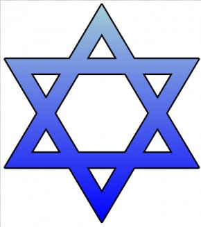Images Of The Star Of David - Star Of David Judaism Jewish People Jewish Holiday Clip Art PNG