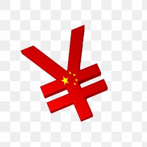 Money Symbol - Flag Of China No Te Symbol PNG