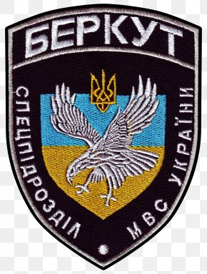Police - 2014 Pro-Russian Unrest In Ukraine CyberBerkut Militsiya PNG