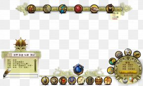 UI Button Online Game - Video Game User Interface Design Button PNG