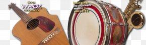 Brass Band - Acoustic Guitar Ukulele Tiple Cavaquinho Cuatro PNG
