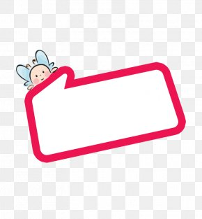 Cartoon Display Box Material - Dialog Box Speech Balloon Clip Art PNG