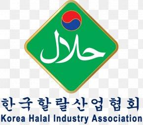 Halal Logo - Halal Logo Symbol South Korea Sign PNG