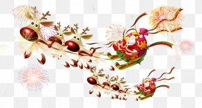Creative Christmas - Santa Claus's Reindeer Santa Claus's Reindeer Christmas Clip Art PNG