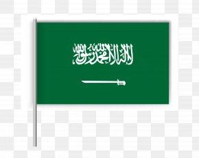 Free Download Of Flag Of Saudi Arabia - Flag Of Saudi Arabia National Flag Flag Of Lebanon PNG