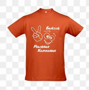 T-Shirt Image - Printed T-shirt Top PNG