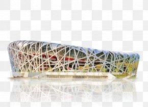 Bird's Nest - Beijing National Stadium 2008 Summer Olympics Material PNG