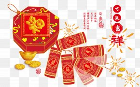 Bamboo Auspicious New Year Greeting Card Creative Message - Chinese New Year Greeting Card Poster Designer PNG