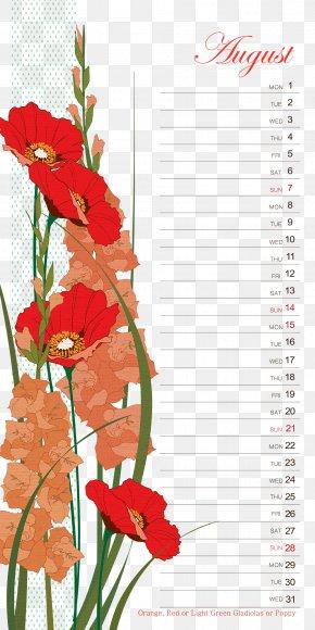 Korean Calendar Background Pattern Template - Stock Photography Clip Art PNG