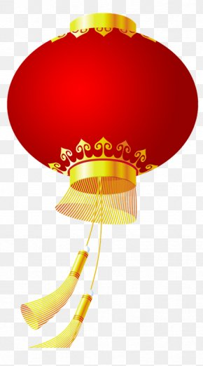 Chinese New Year - Lantern Festival Chinese New Year Clip Art PNG