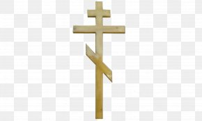 Christian Cross Transparent Image - Christian Cross Christianity Church PNG