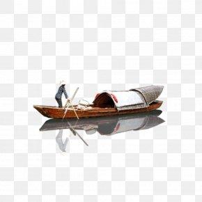 Boat - Boat Tong Lake Icon PNG