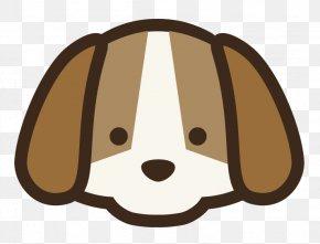 Obsidian Cliparts - Siberian Husky Beagle Puppy Face Clip Art PNG