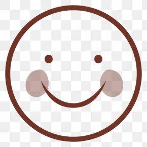 Smile - Smile Emoticon Clip Art PNG