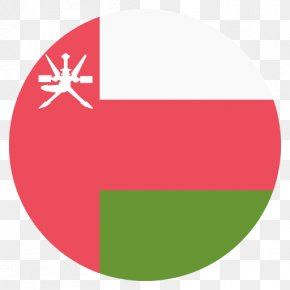 Vector Flag - Flag Of Oman Emoji National Flag PNG