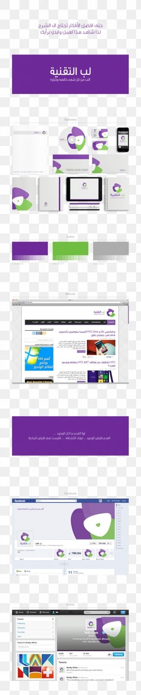 Suadia - Logo Web Page Brand PNG