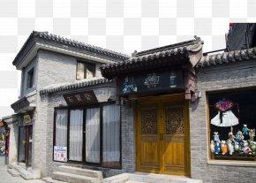 Beijing Hutong Ancient Building Door - Summer Palace Houhai Forbidden City Beijing City Fortifications Xicheng District PNG