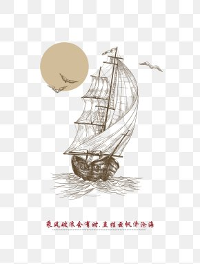 Hand-painted Cover Design Sailboat - Wall Decal Sticker Boat Sail PNG