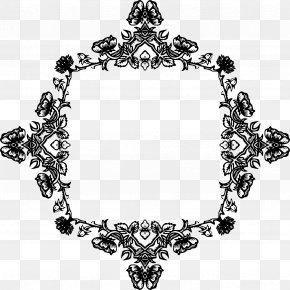 Rose Border Frame - Clip Art PNG