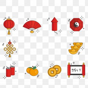 Chinese New Year Element Wind - Chinese New Year Lantern Festival Icon PNG