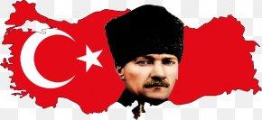 Flag - Flag Of Turkey National Flag United States PNG