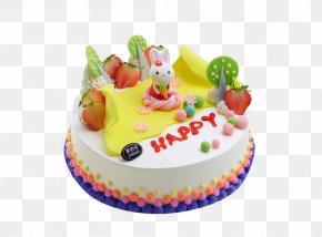 Birthday Present - Birthday Cake Cream Fruitcake Cheesecake Sweetness PNG