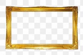 Golden Text Box Frame - Text Box Gold PNG