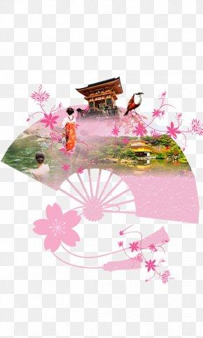 Japan Travel Elements - Tourism Uff08u682auff09u65e5u672cu65c5u884c U540du53e4u5c4bu6804u652fu5e97 Wakuike Poster Package Tour PNG