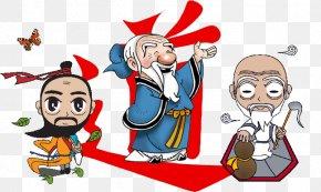 Buddhas Enlightenment - Vinegar Tasters Tao Te Ching Han Feizi Three Character Classic Buddhism PNG