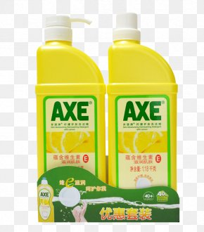 AXE Detergent - Laundry Detergent Dishwashing Liquid Axe PNG