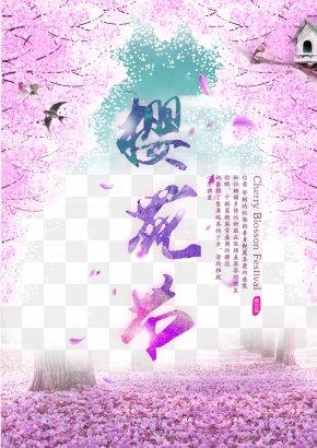 Cherry Blossom Festival - International Cherry Blossom Festival Poster PNG