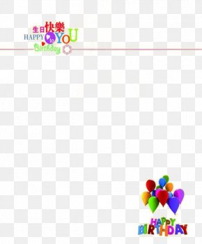 Happy Birthday Greeting Border - Happy Birthday To You Greeting Card PNG