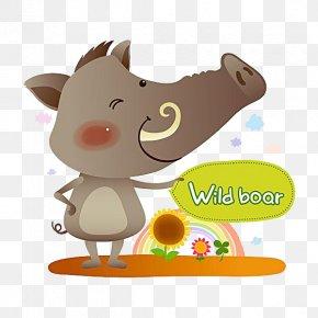 A Wild Boar - Wild Boar Illustration PNG